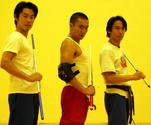 Ninjaactionmembers