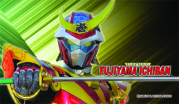 Fujiyama_ichiban_katana_version_cop
