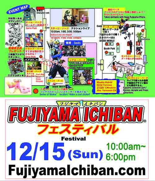 Fujiyama_fest_p8